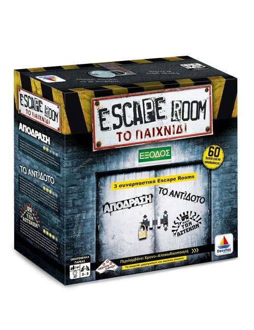 Escape Room – Το Παιχνίδι