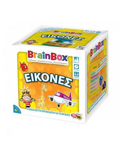 Brainbox  Εικόνες  93010