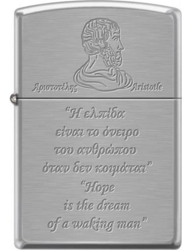 Zippo 200-053860 ARISTOTLE-HOPE IS THE DREAM 200MP400863
