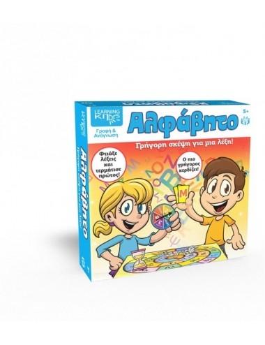 Learning Kitds  ΑΛΦΑΒΗΤΟ  PA9060