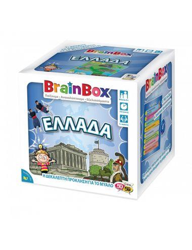 Brainbox Ελλάδα  93005