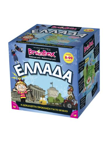 Περισσότερα σχετικά με Brainbox Ελλάδα  93005