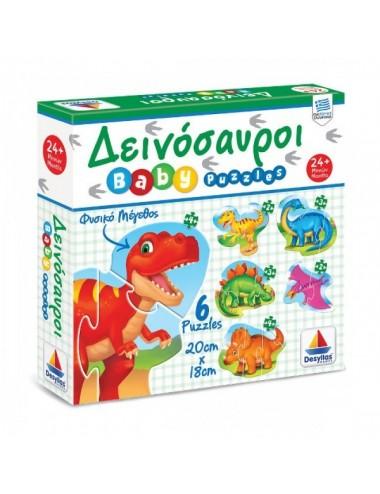 Δεσύλλας Παζλ Δεινόσαυροι  18pcs 100428
