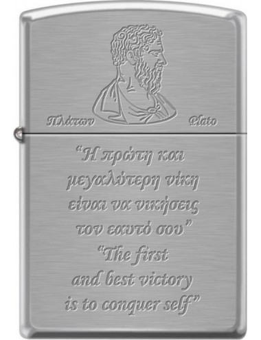 ZIPPO 200-053858 PLATO-THE FIRST AND BEST VICTORY 200MP400861