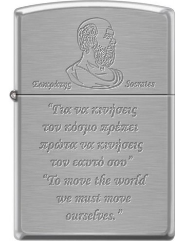 ZIPPO 200-053859 SOCRATES TO MOVE THE WORD 200MP400862