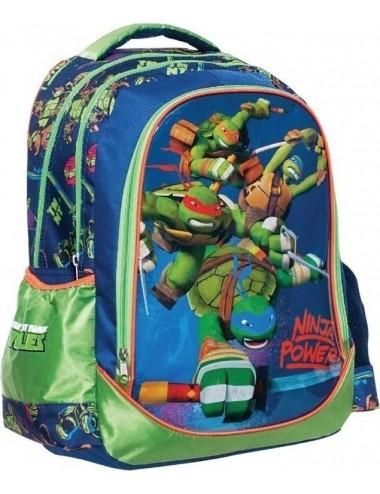 Gim Τσάντα Δημοτικού Οβάλ Ninja Power 334-07031