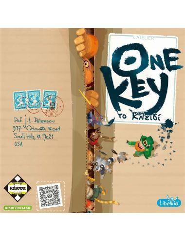 Κάισσα Επιτραπέζιο One Key Το Κλειδί