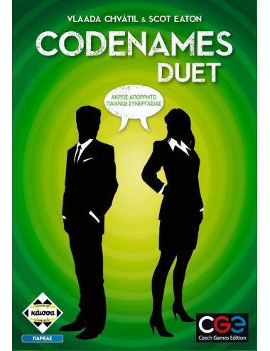 Κάισσα Επιτραπεζιο Codenames Duet (ΚΑ113025)