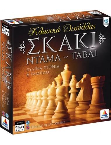 Δεσύλλας Σκάκι - Ντάμα - Τάβλι 520410