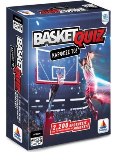 Δεσύλλας Basket Quiz 100736