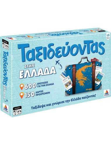Δεσύλλας Ταξιδεύοντας Στην Ελλάδα Δεύτερη Έκδοση 100738