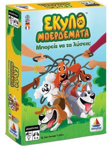 Δεσύλλας  Σκυλομπερδέματα  520163