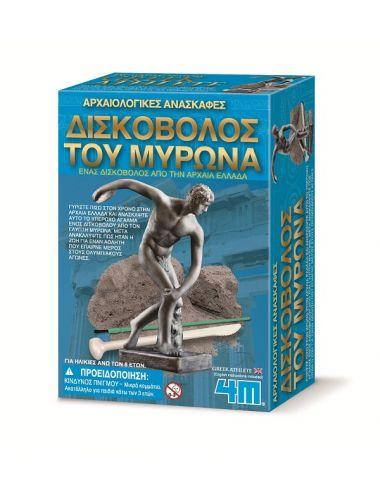 4M Toys ΑΝΑΣΚΑΦΗ ΔΙΣΚΟΒΟΛΟΣ...