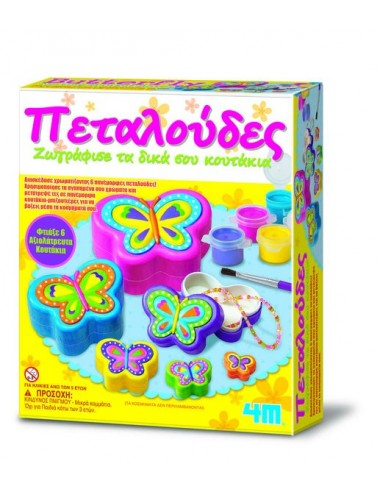 4M Toys ΚΑΤΑΣΚΕΥΗ ΠΕΤΑΛΟΥΔΑ ΘΗΚΗ 4M0398