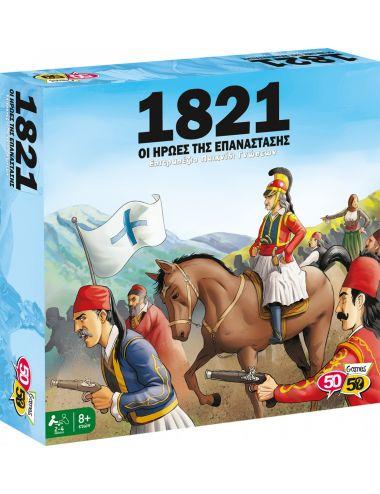 50/50 Games 1821 ΟΙ ΗΡΩΕΣ ΤΗΣ ΕΠΑΝΑΣΤΑΣΗΣ ΕΠΙΤΡΑΠΕΖΙΟ ΠΑΙΧΝΙΔΙ 505207