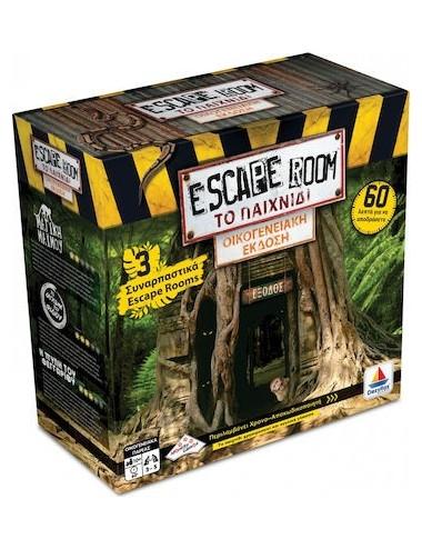 Δεσύλλας Escape Room Family Edition