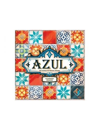 Περισσότερα σχετικά με Κάισσα Επιτραπέζιο Azul Ελληνική Έκδοση ΚΑ113056