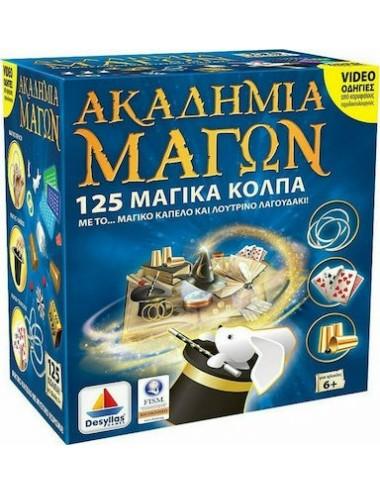 Δεσύλλας Ακαδημία Μάγων Μαγικό Καπέλο 125 Μαγικά Κόλπα 520150