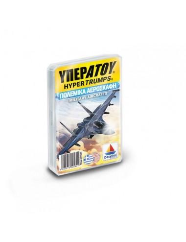 Περισσότερα σχετικά με Δεσύλλας ΥΠΕΡΑΤΟΥ: Πολεμικά Αεροσκάφη