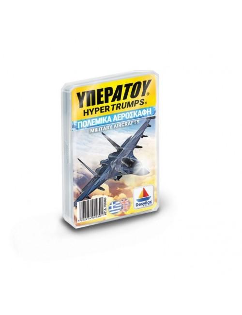 Δεσύλλας ΥΠΕΡΑΤΟΥ: Πολεμικά Αεροσκάφη