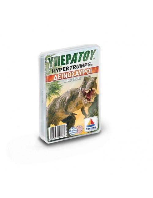 Δεσύλλας ΥΠΕΡΑΤΟΥ: Δεινόσαυροι