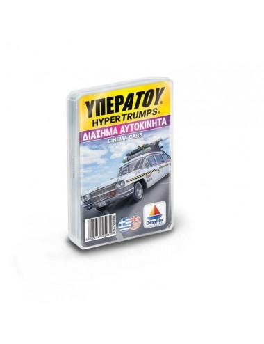 Δεσύλλας  ΥΠΕΡΑΤΟΥ: Διάσημα Αυτοκίνητα