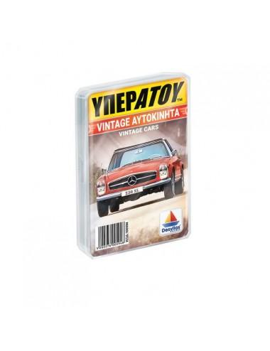 Δεσύλλας  ΥΠΕΡΑΤΟΥ: Vintage Αυτοκίνητα