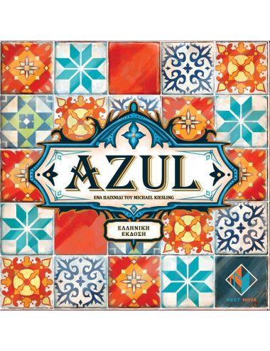 Κάισσα Επιτραπέζιο Azul Ελληνική Έκδοση (ΚΑ113056)