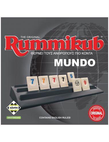 Κάισσα Επιτραπέζιο Rummikub