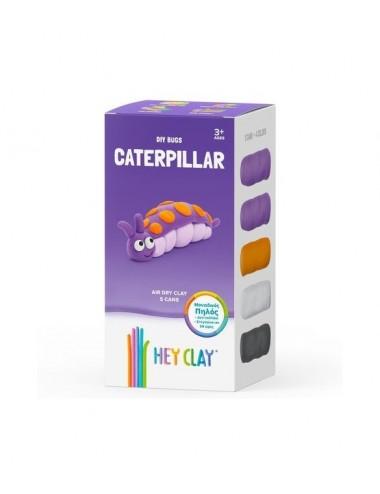Hey Clay Claymates Caterpilar MMN002 Κατασκευές από πηλό