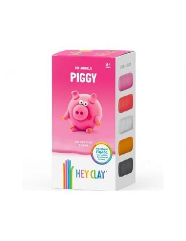 Hey Clay Claymates Piggy  MAE001 Κατασκευές από πηλό