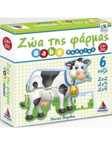 Δεσύλλας  Ζώα φάρμας 2x2, 2x3 & 2x4pcs  100427