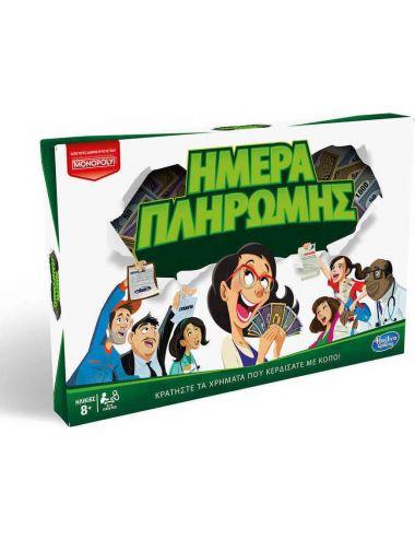 Hasbro  Ημέρα Πληρωμής E0751110