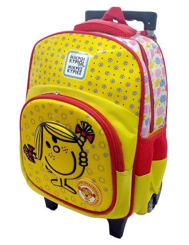 Τσάντα Νηπίου Τρόλεϊ με...