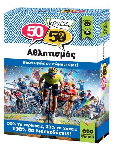 50/50 Games 5050 ΚΟΥΙΖ...