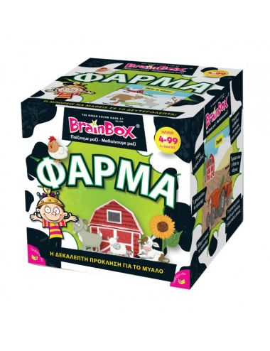 BrainBox ΦΑΡΜΑ ΕΠΙΤΡΑΠΕΖΙΟ...
