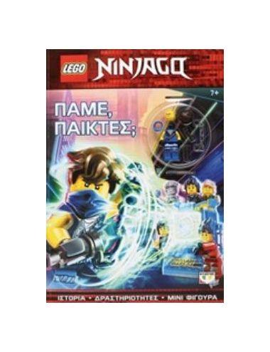 LEGO NINJAGO: ΠΑΜΕ, ΠΑΙΚΤΕΣ