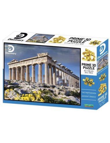 Prime 3D Ancient Greece 500...