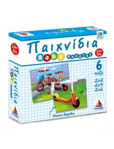 Δεσύλλας Puzzle Παιχνίδια