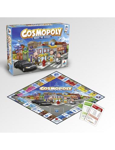 Δεσύλλας Cosmopoly Πόλεις της Ελλάδας
